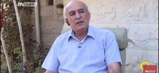 استقالة النائب أسامة السعدي .. هل ستنهي أزمة التناوب ؟! -  غسان عبد الله  - صباحنا غير -10.9.2017
