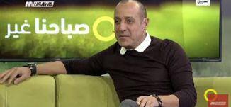 ذكرى وفاة الموسيقار ملحم بركات - زهير فرنسيس، حسام حايك  صباحنا غير-  8.11.2017