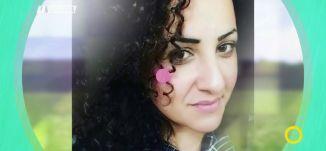دور الحراك اليهودي العربي في مناهضة قانون القومية ،الكاملة،صباحنا غير،15-8-2018-مساواة