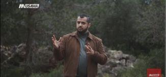ما هو العدل؟! - ج1 - الحلقة 18 - الإمام - قناة مساواة الفضائية - MusawaChannel