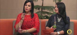 علاقة التغذية الصحية بالبشرة - فتحية سعيد بشيري - #صباحنا_غير- 6-11-2016- قناة مساواة الفضائية