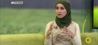 تحديات النساء في المجتمع العربي لدخول سوق العمل، سمر حجازي ،صباحنا غير،3-8-2018-مساواة