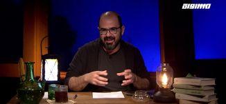 الأكل في عالمنا المتخيّل ؟ ،الكاملة،برنامج #عالزووم،الحلقة 7،قناة مساواة