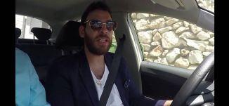 د. سهيل ذياب - الجزء الثالث - ع طريقك -  قناة مساواة الفضائية - Musawa Channel
