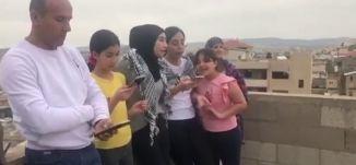 تجمع فلسطيني عائلي من على الاسطح ينشدون موطني،تغطية خاصة ليوم الارض الـ 44