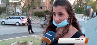 تظاهر عدد من النساء في وقفات احتجاجية في أرجاء البلاد ضد جرائم قتل النساء،مراسلون.26.10.2020،مساواة