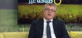فرض ضرائب على مالكي الشقق السكنية - توفيق طيبي - #صباحنا_غير- 9-2-2017 - قناة مساواة الفضائية