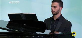 عزف - فراس عكاوي - صباحنا غير،8.4.2018، قناة مساواة الفضائية
