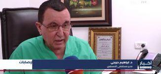 أخبار مساواة : الصحة الإسرائيلية تصادق على منح لقاح ثالث للمرضى وارتفاع بالإصابات داخل المستشفيات