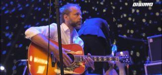 فرقة طرباند العربية السويدية تشارك في مهرجان فلسطين الدولي في الناصرة - الباكستيج - الحلقة 5 -