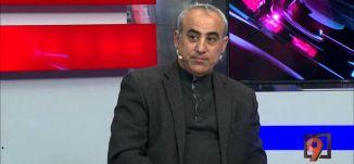 أليف صباغ،منصور عباس- اولمرت الى السجن - 29-12-2015 - التاسعة مع رمزي حكيم - قناة مساواة الفضائية -