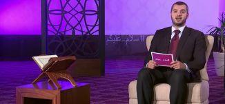 العفاف - الحلقة السابعة عشر- #سلام_عليكم _رمضان 2015 - قناة مساواة الفضائية - Musawa Channel
