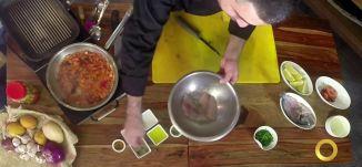 فقرة المطبخ - فيليه دينيس مع صلصة البندورة - #صباحنا_غير- 1-1-2017- قناة مساواة الفضائية