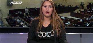 قانون المواطنة الإسرائيلي من منظور القانون الدولي- عبد الحميد صيام ،مترو الصحافة-30،7،2018 ، مساواة