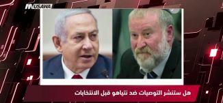 معا : ملثمون يقتحمون مقر تلفزيون فلسطين بغزة ويحدثون خرابا فيه،مترو الصحافة ،5-1-2019-قناة مساواة