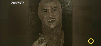 """""""تحت المصباح"""" : معارض وفن ،عبد الرؤوف أبو فنة،وردة مواسي،جنات امارة،صباحنا غير،28-9-2018،مساواة"""