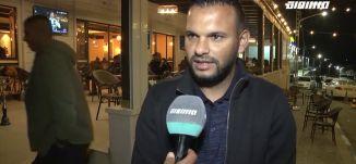 استطلاع راي الناس في شقيب السلام عن حلول شهر رمضان،جولة رمضانية،2019،قناة مساواة