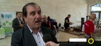 تقرير - المؤتمر العاشر لصحة المجتمع العربي  - مجد دانيال - #صباحنا غير- 9-3-2017 - مساواة