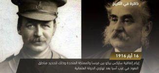 القوات الصهونية تخلي مستوطنة عطروت  ! - ذاكرة في التاريخ - في مثل هذا اليوم - 16-5-2017