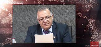 بلدية الناصرة تلغي احتفالات الميلاد احتجاجا على قرار ترامب - مترو الصحافة،  14.12.17
