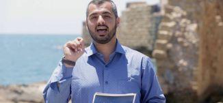 ابراهيم عليه السلام - الجزء الثاني - #قصص_الأنبياء - قناة مساواة الفضائية - Musawa Channel