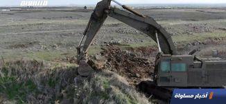 سوريا: ثلاثة شهداء في قصف اسرائيلي استهدف جنوبي البلاد،اخبارمساواة،18.11.2020،قناة مساواة