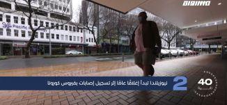 مساواة 60 ثانية : تشييع ضحايا انفجار خزان الوقود في شمال لبنان