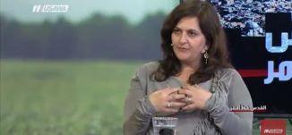 ''يجب إعادة الحسابات واختراق الحلبة السياسية ''توفيق الطيبي،نيفين ابو رحمون،تغطية خاصة،8.12.207