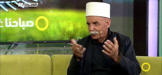 زيارة النبي سبلان عليه السلام ، الشيخ رياض حمزة،صباحنا غير،11-9-2018، مساواة