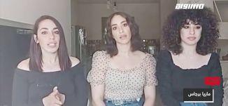 بورجاس سيستيرز ثلاث شقيقات تستثمرن ظروف كورونا لنشر مواهبهن الفنية،المحتوى في رمضان،حلقة2