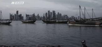 قطر الرجال الأولين !   - رمضان حول العالم - الكاملة - الحلقة الخامسة - قناة مساواة الفضائية