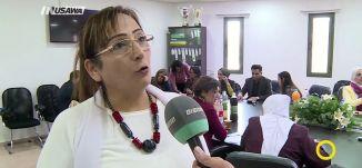 تقرير :حلقات نقاش - ندوة للمستشارات للنهوض بمكانة المرأة العربية،صباحنا غير،14-12-2018،مساواة