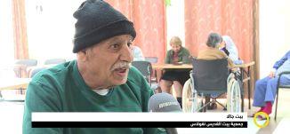 تقرير : بيت جالا جمعية بيت القديس نقولاس ،صباحنا غير،11-1-2019،مساواة