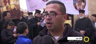 تقرير - المظاهرة الاحتجاجية: ضد فرض بلدية القدس الضرائب على الأملاك والكنائس، 18.2.2018