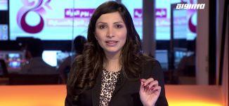 النساء العربيات بين واقع التمييز الجندري والقومي النابع من السياسة الإسرائيلية