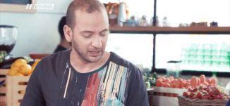 طبخة بامية مع سينتا خروف - عالطاولة - الحلقة السادسة  - الكاملة - قناة مساواة الفضائية