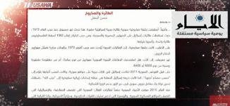 الطائرة والصاروخ  - لكتيبه حسن البطل - مترو الصحافة، 12.2.2018 - قناة مساواة الفضائية
