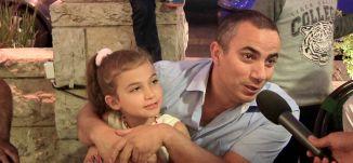 كم فيروز وكم صباح عنا؟ - حيفا - ج 3 - جاييلكو اليوم - الحلقة العاشرة - قناة مساواة الفضائية