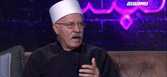 من طبيعة التجربة الذي ليس له صديق ليس له حياة او مستقبل،الشيخ زيدان عطشي،ح28،منحكي لبلد