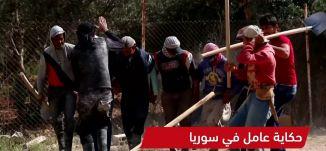 حكاية عامل في سوريا -view finder - 16-7-2017 - قناة مساواة الفضائية