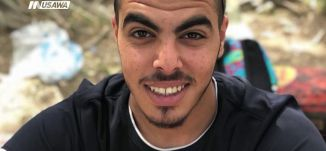 تقرير : ظاهرة العنف بالمجتمع العربي،مراسلون،27.1.2019، مساواة