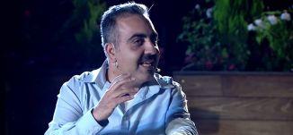 اياد برغوثي - علاقته بفلسطين التاريخية - رمضان show بالبلد- 24-6-2015 - قناة مساواة الفضائية