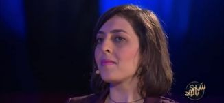 Musawachannel   سليم واكيم   ترحيل اهل قرية الرمية   5 11 2015   شو بالبلد    قناة مساواة الفضائية