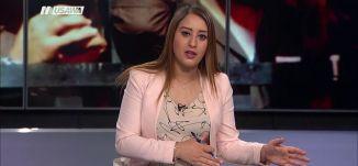 معاريف:يجب استخدام أسرى حماس كورقة مساومة للحصول على الهدوء مع غزة،مترو الصحافة،17.6.2018
