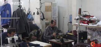 تقرير - قطاع غزة؛ كارثة اقتصادية والاحتلال يمنع تصدير المنتجات! - منار أبو الندى -28.11.2017