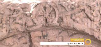 Musawachannel عين الكاميرا- عن قلعة شفاعمرو2-11-2015- صباحنا غير- قناة مساواة الفضائية