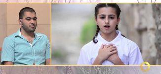 محمد منصور ومحمد حاج يحيى - مكافحة العنف في مدينة الطيبة - #صباحنا_غير-27-4-2016- قناة مساواة