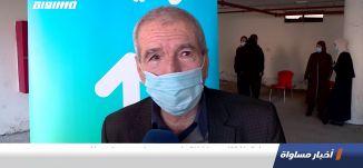 عرابة: افتتاح مركز للتطعيم ضد فيروس كورونا ورئيس البلدية أول المشاركين،تقرير،اخبارمساواة،23.12.20