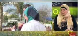 الطفل ذو الاحتياجات الخاصة هبة وليس نقمة - لبنى عمري - صباحنا غير- 16-5-2017 - قناة مساواة الفضائية