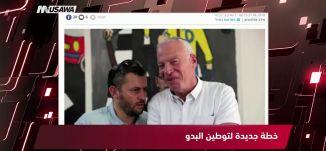 اسرائيل هيوم : منع تصوير الجنود خلال أداءهم مهماتهم ، مترو الصحافة، 21.6.2018- مساواة